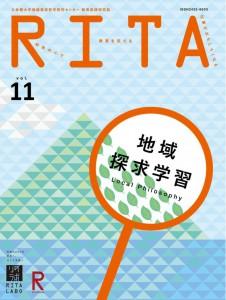 RITA Vol.11_page-0001