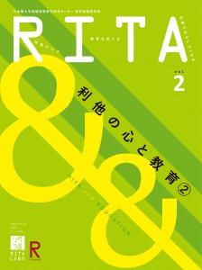 rita_vol2