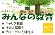 【1-5ロゴ】.