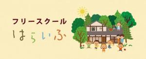 【2-16ロゴ】