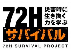 【2-3ロゴ】