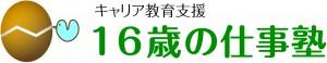 【2-4ロゴ】