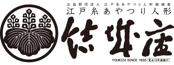 【2-50ロゴ】