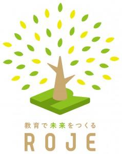 【2-56ロゴ】